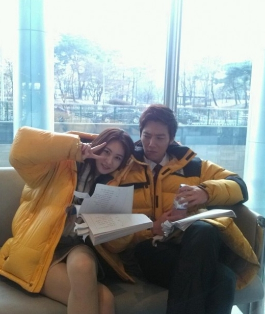 Donghae and eun seo really dating