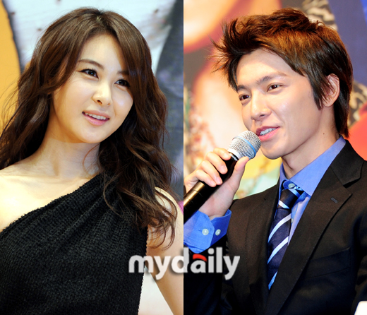 Is yoona dating donghae and eun 10