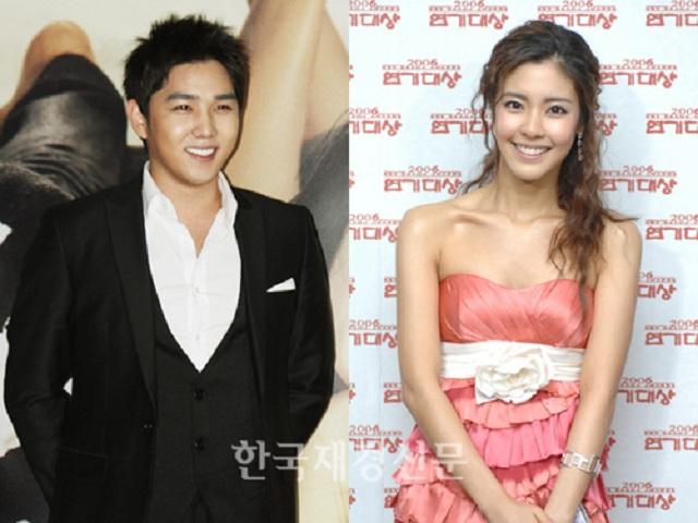 lee yoon ji Kangin dating Lesbische Dating lexington ky