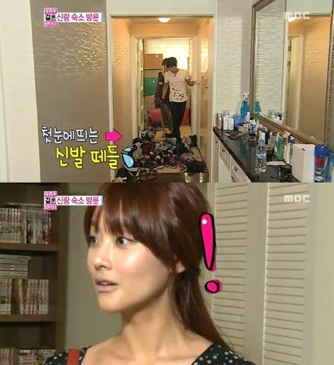 Oh yeon seo lee joon dating simulator