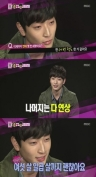 group-2-ams-member-jung-jin-woon-talked-about-his-past-relationships-on-an-episode-of-mbc-we-got-married-season-4-on-february-9th
